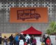 Streetfood Festival in der Fischauktionshalle